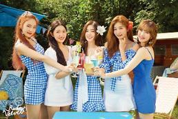 레드벨벳, 'Power Up', 음악 방송 4관왕 차지···역시 여름 지배자