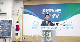 박승원 시장 뉴타운 해제구역 중심 맞춤형 도시재생사업 추진