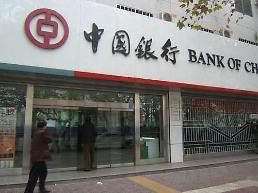 무역협상 재개 앞둔 中, 은행·보험사에 대출 확대 권고