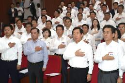 [한국당 의원 연찬회] 한국당 소득주도 성장 폐기·드루킹 특검 연장해야