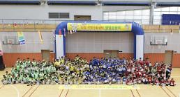 포스코건설, 인천지역 아동센터 어린이들에 운동회 봉사활동