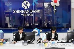 해외서 잘나가는 은행들...규모 신한 성장률 하나