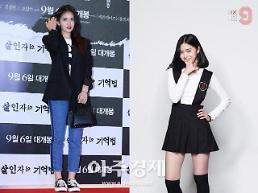 [AJU★초점] JYP 계약해지 전소미-JYP 차기 걸그룹 합류 신류진, 둘의 행보에 쏠리는 시선