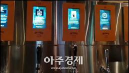 [영상트립]60여종 수제맥주를 골라마신다?! 핫플레이스 맞네~ 탭 퍼블릭