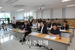군포시의회, 2018 행정사무감사 현장확인