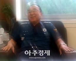 [로컬 인터뷰] 세종시 치안책임자 김정환 총경 역지사지의 치안서비스