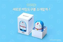 네이버, AI 스피커 '프렌즈 미니' 도라에몽 에디션 추가...27일부터 판매