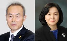 신임 헌법재판관에 이석태 변호사‧이은애 수석부장판사 내정