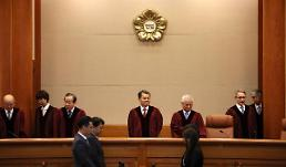 민주, '국회 몫' 헌법재판관 후보자 대국민 추천 공모
