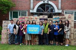 동서식품, 혜명보육원 아이들과 '맥심 사랑나눔 여행'