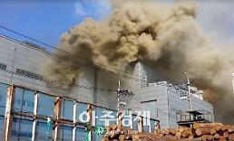 [포토] 9명 사망 인천 남동공단 세일전자 화재