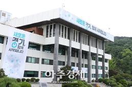 경기도, '공공기관 노동이사제 운영 조례 제정안' 입법예고
