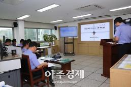보령해양경찰서, 태풍 솔릭 내습에 따른 안전관리 상황판단회의 개최