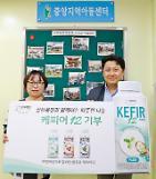 매일유업, 종로구 지역아동센터에 '상하목장 케피어12' 기부