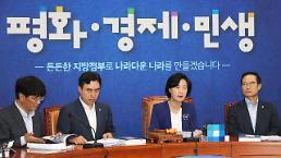 민주당 지지율 40%선 회복…문재인 대통령 지지율 55.5%