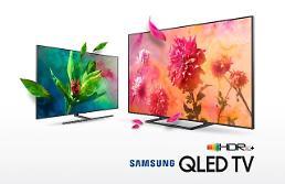 삼성, 2018년형 QLED TV 전 라인업 HDR10+ 인증 로고 획득