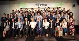 휴넷 '행복경영포럼' 개최, 외식업계 전설 성신제 대표 강연