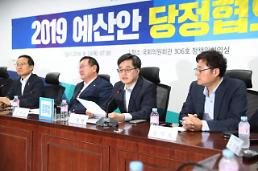 [2019 예산 당정협의] 바닥 드러낸 한국경제, 고용·재분배·삶의질 등 3마리 토끼 잡을 수 있나
