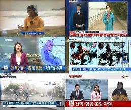 케이블TV 지역채널, 태풍 '솔릭' 피해 막는다