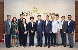 예탁원 부산 우수 스타트업 5곳 선정