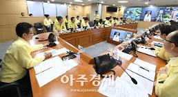 태풍 '솔릭' 대처상황 긴급대책회의...도·시군 공동대응체제 구축