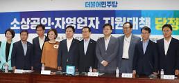 [이주의 국회3컷] 조급한 당정·결산국회 시작·윤소하 정의당 원내대표