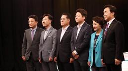 9·2 전당대회 앞둔 바른미래, 安心 논란에 돈 문제까지 혼탁