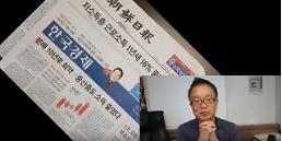 [영상]통계청, 저소득층 소득참사 발표한 날, 조선일보 편집을 보니