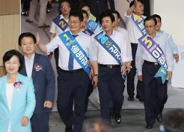민주, 오늘 서울서 전당대회…당대표·최고위원 선출
