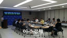 [아산시]신창지역 외국인 및 다문화학생 현안 회의 개최
