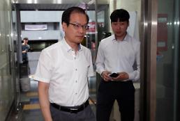 특검, 60일간 수사 공식 종료...오늘 대국민 보고