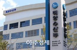 해수부, 오션폴리텍 해기사 취업박람회 개최