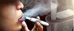 유해성 논란에도 전자담배 시장 급성장