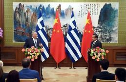 [중국포토] 중국-그리스, 일대일로 협력 하자