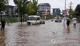 대전 도로 침수, 곳곳에 물난리…시간당 40㎜ 또 물 폭탄 예고