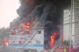 경기 광주 태전동 파이프 공장서 불…네티즌 검은 연기가 하늘을 뒤덮었다