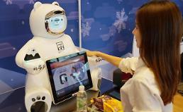 [르포] 세븐일레븐 로봇 점원 '브니'가 반기는 따뜻한 무인점포
