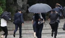 중부지방 호우특보…시간당 40㎜ 이상 폭우 쏟아진다