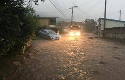 [현재 날씨] 서울 등 시간당 40mm이상 비 소식…태풍 제비, 중형급으로 세력 확대
