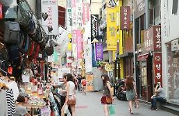 서울시·자치구, 월 1회 구내식당 의무휴일제 시행 자영업자 지원