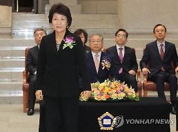 시골 판사 된 박보영 전 대법관…퇴임 대법관 최초