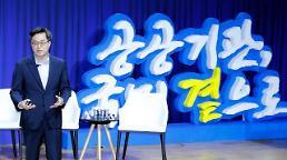 [공공기관 혁신]방만경영 원흉 호봉제…전면 vs 부분개편 힘겨루기