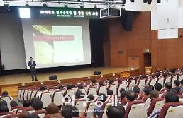 화성시, 공직자 2천여 명 대상 청렴교육' 진행...내달 11일까지