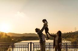 금요일 별자리운세 8월 31일 : 가족들에게 배려를…[아주동영상=오늘의 운세]