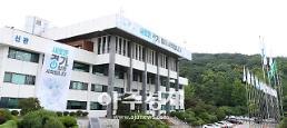 제3회 경기도 교통안전 박람회, 고양 킨텍스서 개최