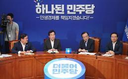 이해찬호 첫 고위 당정청…종부세 강화로 부동산시장 안정화 검토