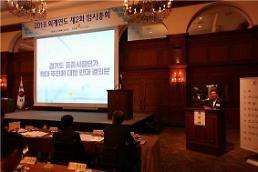 건설업계 경기도 중소 규모 일률적  공사비 삭감 반대 한목소리