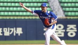 한국 일본 야구, 임기영 대신 왜 최원태가 선발 투수로 나왔나