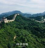 [문화리뷰] 중국의 수도, 북경의 아름다운 문화재 둘러보기