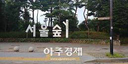 [학생마이크] 열섬 현상을 막는 도심 속 생태계 서울숲